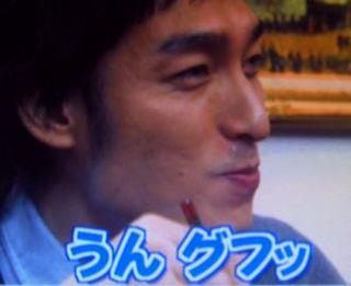草�g鼻水.JPG