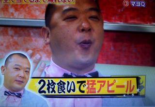 二枚食い.JPG